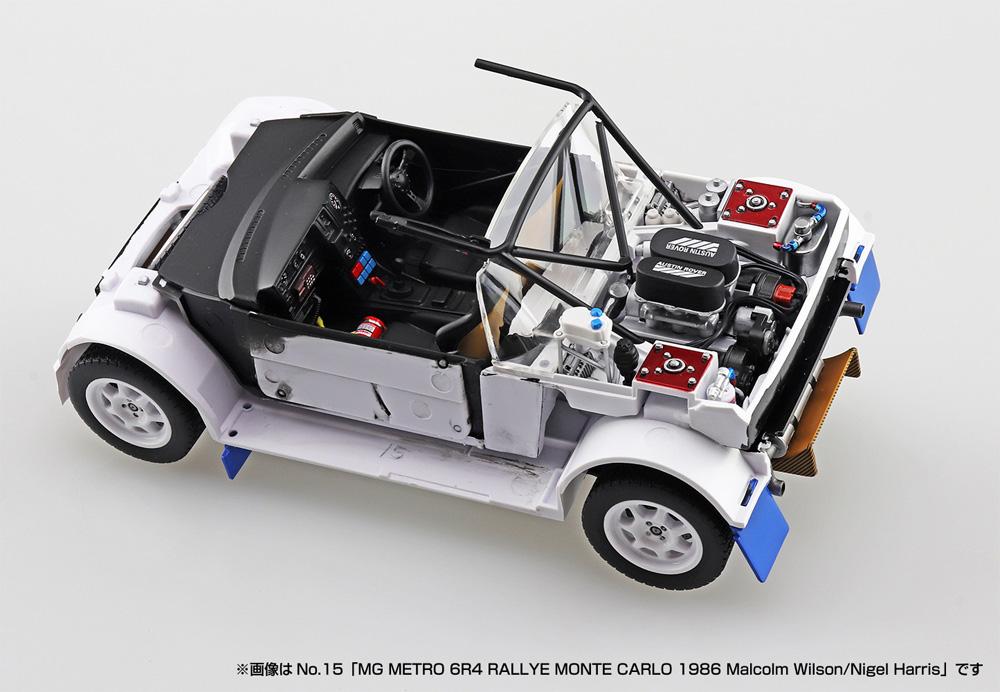 MG メトロ 6R4 ロンバード RACラリー 1986 ジミー マクレー/イアン グラインドロッドプラモデル(BELKITS1/24 PLASTIC KITSNo.BEL-016)商品画像_3