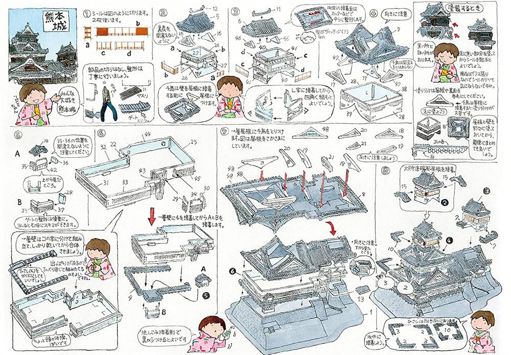熊本城プラモデル(フジミ名城シリーズNo.001)商品画像_4