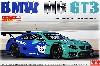 BMW M6 GT3 2017 ニュルブルクリンク 24時間レース マスキングシート付き