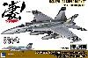 アメリカ海軍 F/A-18E スーパーホーネット VFA-195 チッピーホー
