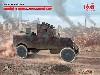 T型フォード RNAS 装甲車