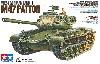 ドイツ連邦軍戦車 M47 パットン