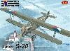 レトフ S-20 戦闘機