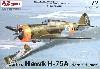 カーチス ホーク H-75A ノルディックハンター
