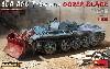 SLA APC T-54 w/ドーザブレード インテリアキット