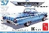 1957 フォード サンダーバード