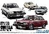 トヨタ E71/70 カローラセダン GT/DX '79