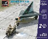 リピッシュ P.13a w/ケッテンクラート
