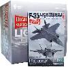 F-35 ライトニング 2 フェイズ 2