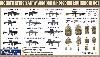 現用イギリス陸軍 小火器と個人装備セット