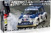 MG メトロ 6R4 ラリー モンテカルロ 1986 マルコム ウイルソン/ナイジェル ハリス