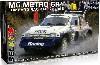MG メトロ 6R4 ロンバード RACラリー 1986 ジミー マクレー/イアン グラインドロッド