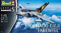 トーネード GR.4 フェアウェル