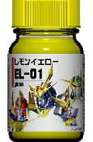 EL-01 レモンイエロー