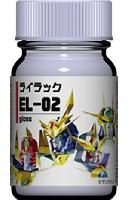 EL-02 ライラック