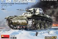 T-60 SCREENED スターリングラード第264工場製 インテリアキット