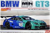 NuNu1/24 レーシングシリーズBMW M6 GT3 2017 ニュルブルクリンク 24時間レース マスキングシート付き