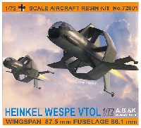 ハインケル ヴェスぺ 垂直離着陸迎撃機