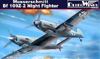 メッサーシュミット Bf109Z-2 試作双発夜間戦闘機