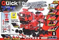 はしご消防車