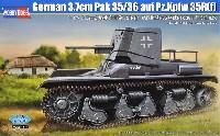 ホビーボス1/35 ファイティングビークル シリーズドイツ 3.7cm 対戦車自走砲 35R(f)