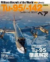 Tu-95/-142 ベア