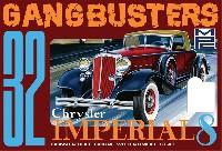ギャングバスターズ '32 クライスラー インペリアル コンバーチブル クーペ