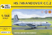 MARK 1ミリタリー インジェクションキットHS.748 / アンドーヴァー CC.2 戦術輸送機 イギリス・ベルギー