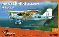 べランカ CH-400 スカイロケット (アメリカ海軍)