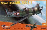 ブロック MB.155 C.1