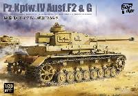 ドイツ 4号戦車 F2&G型 2in1