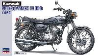 カワサキ 500-SS/MACH 3 (H1)