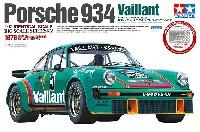 ポルシェ 934 ヴァイラント (エッチングパーツ付き)