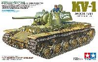 タミヤ1/35 ミリタリーミニチュアシリーズソビエト重戦車 KV-1 1941年型 初期生産車