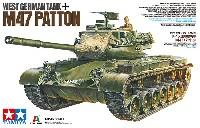タミヤタミヤ イタレリ シリーズドイツ連邦軍戦車 M47 パットン