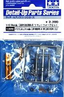 ホンダ CBR1000RR-R フロントフォークセット