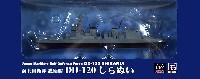 ピットロード塗装済完成品モデル海上自衛隊 護衛艦 DD-120 しらぬい