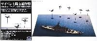 サイパン上陸支援作戦 (BB-46 メリーランド VS 日本海軍陸攻部隊)