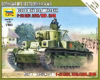 ソビエト中戦車 T-28 Mod.1936/Mod.1940