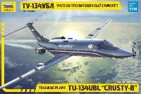 ツポレフ TU-134UBL クラスティ-B 練習機