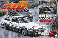 アオシマ1/24 頭文字D (イニシャルD)藤原拓海 AE86 トレノ ドライバーフィギュア付