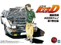 アオシマ1/24 頭文字D (イニシャルD)藤原拓海 AE86 トレノ 第1巻仕様