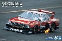 ニッサン KDR30 スカイライン スーパーシルエット '82