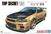 トップシークレット BNR34 スカイライン GT-R '02 (ニッサン)