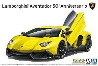 '13 ランボルギーニ アヴェンタドール 50° アニバサリオ