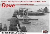 95式1号/2号 水上偵察機 デカール