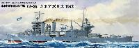 アメリカ海軍 重巡洋艦 CA-36 ミネアポリス 1942 旗・艦名プレート エッチングパーツ付き