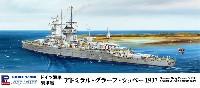 ドイツ海軍 装甲艦 アドミラル・グラーフ・シュペー 1937 旗・艦名プレート エッチングパーツ付き
