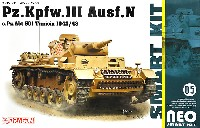 ドイツ 3号戦車 N型 第501重戦車大隊 チュニジア 1942/43