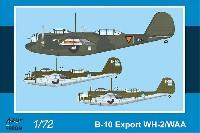 アズール1/72 航空機モデルB-10 爆撃機 輸出型 WH-2/WAA